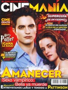 CineMania